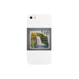 日田「天瀬慈音の滝」 Smartphone cases