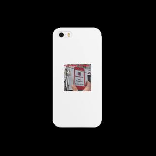 なんすりーのiPhone修理長野シリーズ スマートフォンケース