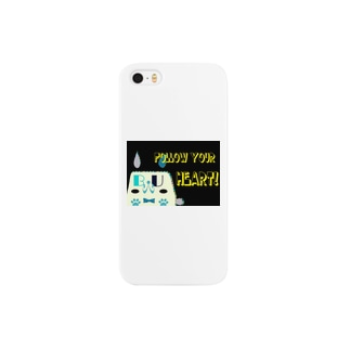 Follow Your Heart Smartphone cases