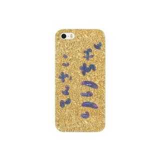てんさいりりちゃん Smartphone cases