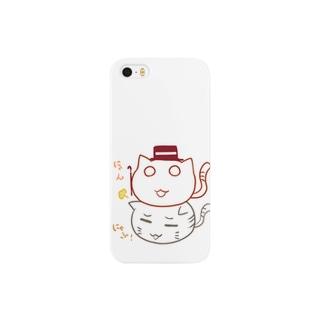 ぬこ Smartphone cases