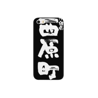 地名の沖縄県 西原町 Smartphone cases