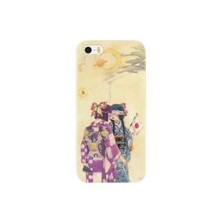 「今度こそ」iPhoneケース Smartphone cases