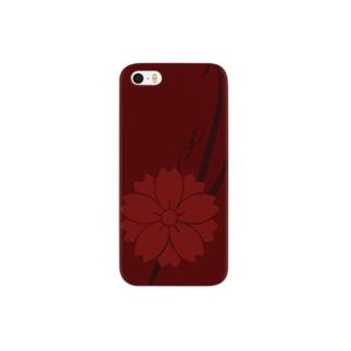 Symbol #02 Smartphone cases