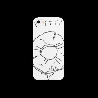 タナトリル間BBのパイナポー Smartphone cases