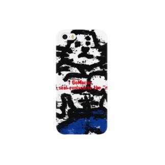 i am ゴマッチョ !!! Smartphone cases