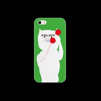cosajisalutのiphoneケースもしも白猫赤電話黄緑スマートフォンケース