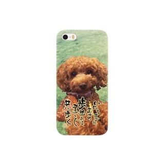 オズ Smartphone cases