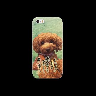 itaruのオズ Smartphone cases