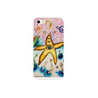 ★ Smartphone cases