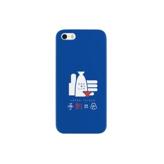 日本手酌の会(青) スマートフォンケース