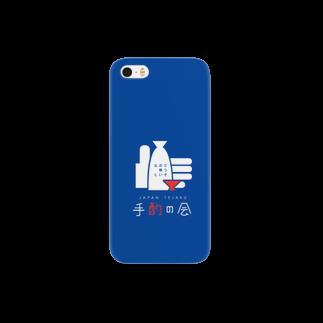 かめつるの日本手酌の会(青) Smartphone cases