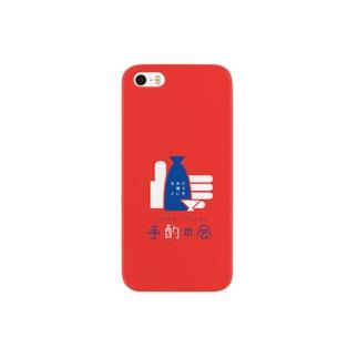 日本手酌の会(赤) Smartphone cases