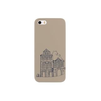 Polar bear Smartphone cases