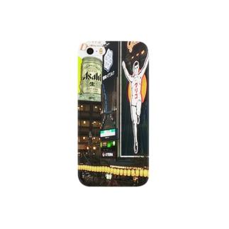 Tenjin_Matsuri Smartphone cases