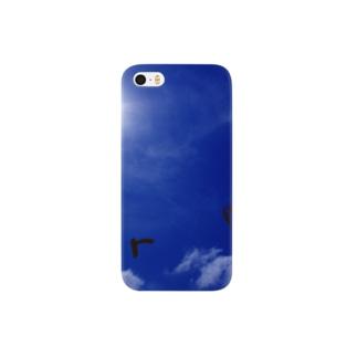 island sky Smartphone cases