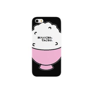 おいしいごはん、てんこもり黒ver. Smartphone cases