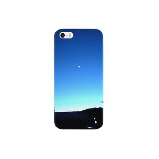 夕方 Smartphone cases