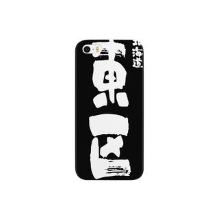 北海道 東区 Smartphone cases