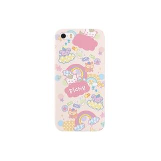 『フシギなピクミー』雲と虹 Smartphone cases