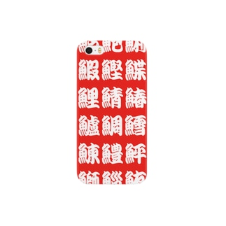 Sushi C Color Smartphone cases