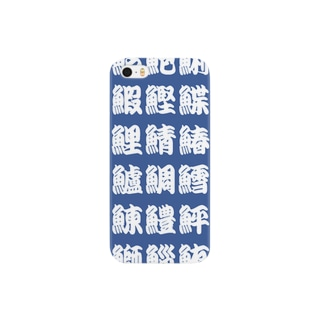 Sushi F Color Smartphone cases