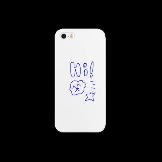村長のhi Smartphone cases