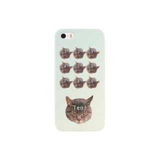 10匹の「てん」(うっすら色付きver.) Smartphone cases
