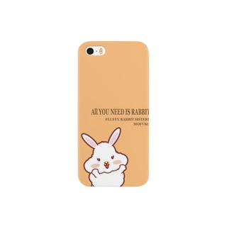 ALL YOU NEED IS RABBIT. Smartphone cases