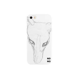 NO DOG,NO LIFE Smartphone cases