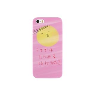 おつきくん(日本語版) Smartphone cases