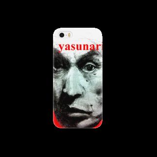 NobuArtの文豪yasunari Smartphone cases