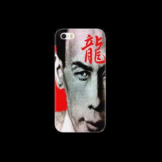 NobuArtの文豪龍 Smartphone cases