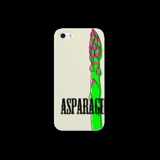 kybronxのAsparagus Smartphone cases