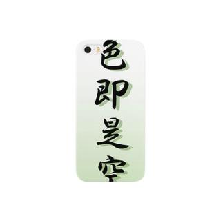 色即是空 Smartphone cases