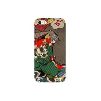 猫鯰絵 Smartphone cases