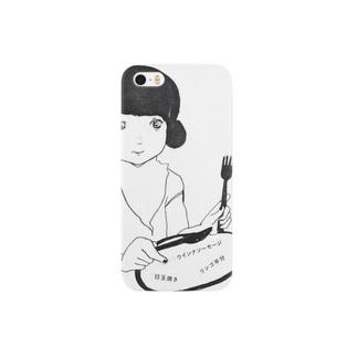 朝食 Smartphone cases