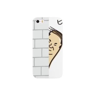 ひょい【おやじ指】 Smartphone cases