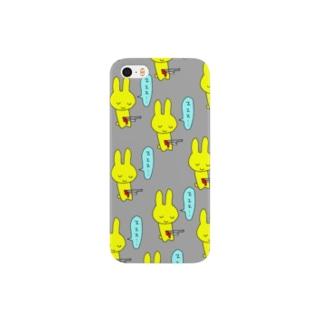 ねづみいろzzz Smartphone cases