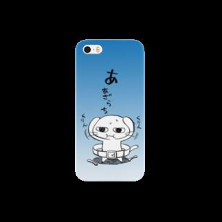 ねこガンマン オフィシャル。のねこガンマン (あざらち セルリアンブルー) Smartphone cases