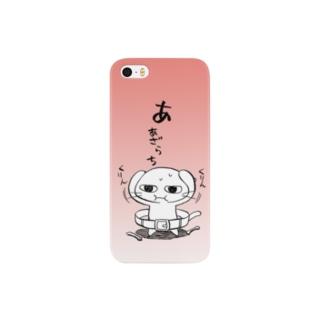 ねこガンマン(あざらち コーラルレッド) Smartphone cases