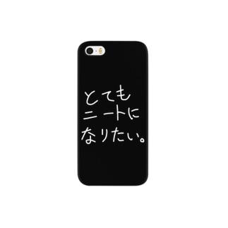 とてもニートになりたい。 Smartphone cases