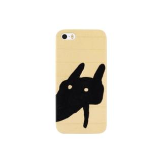 クター kimicom(tm) Smartphone cases