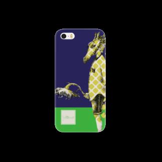 松野和貴の化けの皮ーキリンー Smartphone cases