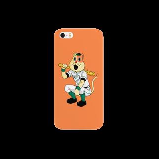 伏井しんぺいのネコやん Smartphone cases