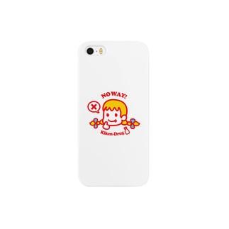 危険ドラッグちゃん(小) Smartphone cases