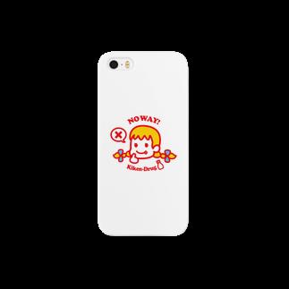 寒がりモンスターの危険ドラッグちゃん(小) Smartphone cases