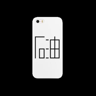 ムハンマド@石油王同好会の「石油」黒ロゴ(大) Smartphone cases