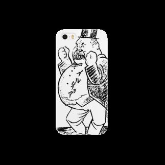變電社の【変電社】プロレタリア漫画カット集「ブルジョア」 Smartphone cases