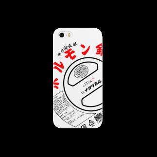 ホルモン鍋のナガラ食品のナガラ食品ホルモン鍋デザインのiphoneケース Smartphone cases